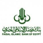 بنك-فيصل-الإسلامي