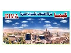 الصناعات الكيماوية المصرية
