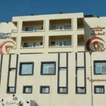 المركز الطبي الجديد