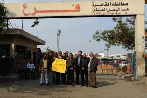 اضراب عمال النقل العام