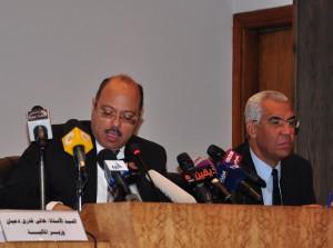 مؤتمر وزير المالية