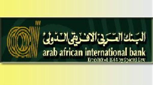 البنك العربى الأفريقى