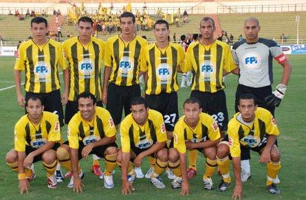 Resultado de imagem para نادي المقاولون العرب الرياضي