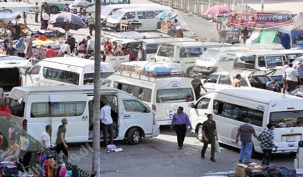 نتيجة بحث الصور عن مواقف سيارات الأجرة في الاقصر
