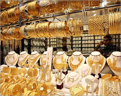 جرام الذهب عيار 24 = 275.24جنيه مصرى جرام الذهب عيار 22 = 252.40جنيه مصرى  جرام الذهب عيار 21 = 240.84 جنيه مصرى جرام الذهب عيار 18 = 206.43 جنية مصرى