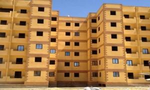 الاسماعيلية الجديدة للتنمية العمرانية