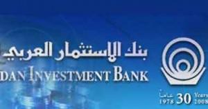 بنك الاستثمار العربى