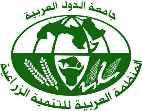 نتيجة بحث الصور عن المنظمة العربية للتنمية الزراعية