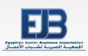جمعية شباب الاعمال