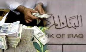 البنوك المركزية