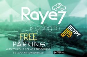 """""""رايح"""" تطبيق لحل أزمة المرور Raye7"""