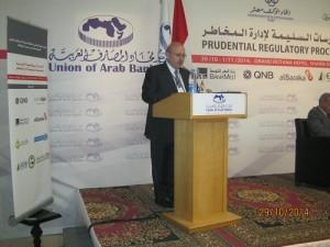 اتحاد المصارف، المصارف العربية، الاجراءات الرقابية ، المخاطر