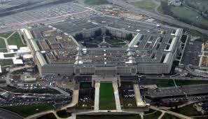 وزارة الدفاع الأميركية - البنتاجون