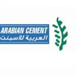 الشركة العربية للأسمنت