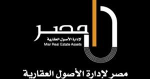 مصر لإدارة الأصول العقارية