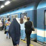 مترو الخط الاول