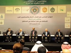 مؤتمر المستثمرين العرب