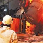 شركة الحديد والصلب