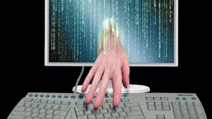 التعدى على البيانات الشخصية