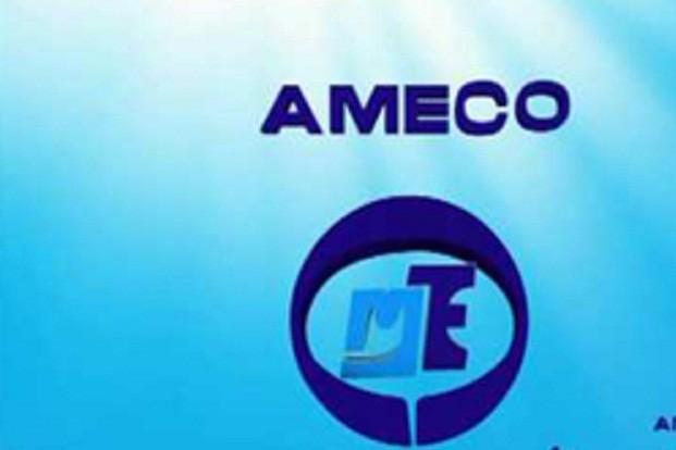 أميكو ميديكال للصناعات الطبية