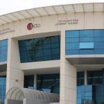 هيئة تنمية صناعة تكنولوجيا المعلومات إيتيدا