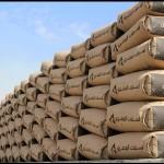 وادى النيل لتصدير الأسمنت