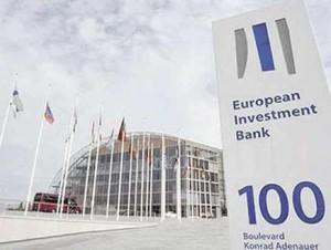 بنك الاستثمار الأوروبي
