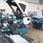 الأهرام للطباعة