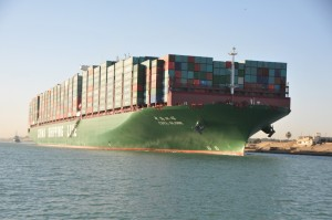 أكبر سفينة حاويات فى العالم