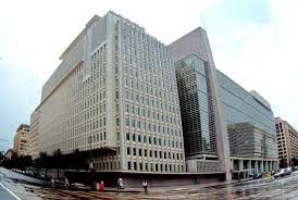 البنوك العالمية