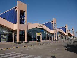مطار مرسى علم الدولى