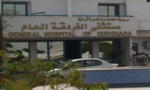 مستشفى الغردقة