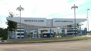 وزارة الطيران المدنى
