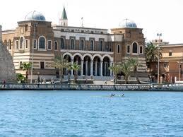 البنك المركزى الليبى