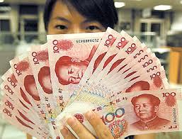 """العملة اليابانية """"الين"""""""