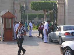 الحرس الجامعي