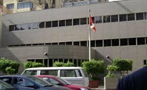السفارة الكندية فى مصر