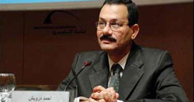 أحمد درويش