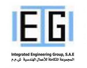 المجموعة المتكاملة للأعمال الهندسية