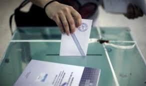 الانتخابات اليونانية