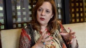 أمانى عصفور، رئيس مجلس أعمال الكوميسا