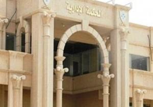 المحكمة الإدارية لرئاسة الجمهورية