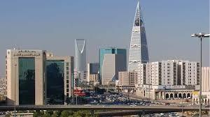 هيئة تنمية الرياض