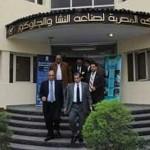 المصرية العامة للنشا والجلوكوز