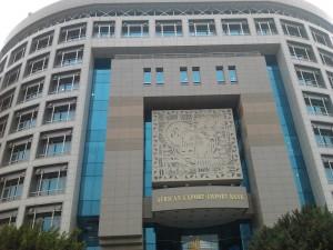 البنك الأفريقي للاستيراد والتصدير