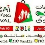 مهرجان دبي للسياحة والتسوق