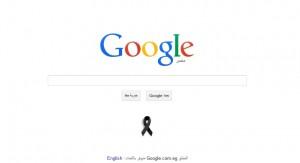 جوجل تشارك مصر عزاءها فى ضحايا ليبيا