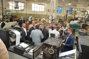 مطابع محرم لصناعة الورق