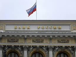 بنوك روسية