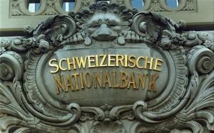 البنك الوطنى السويسرى